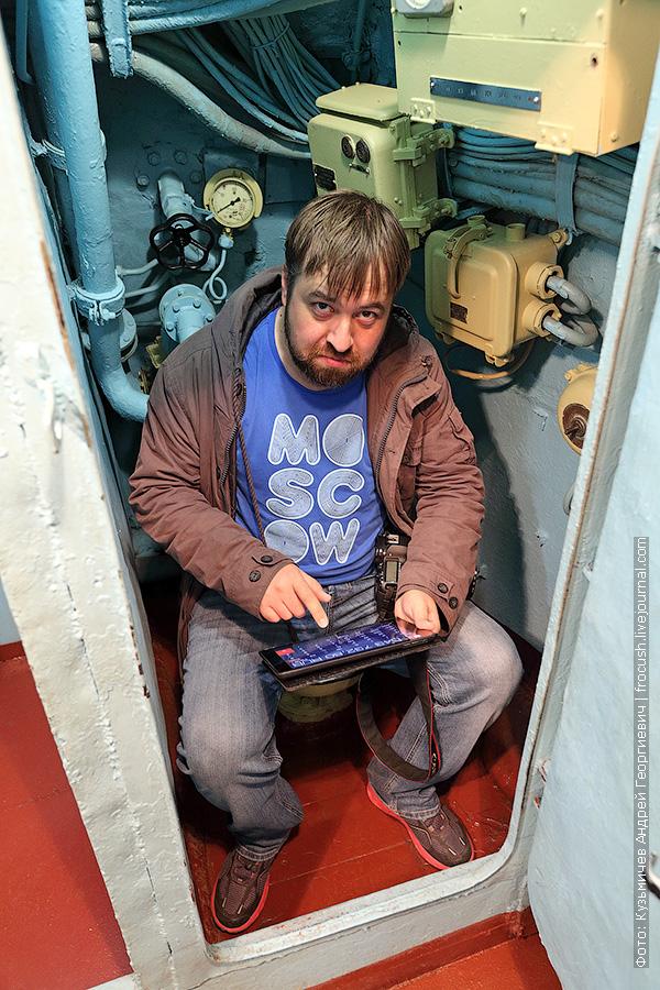 гальюн подводной лодки Б-440 фотография