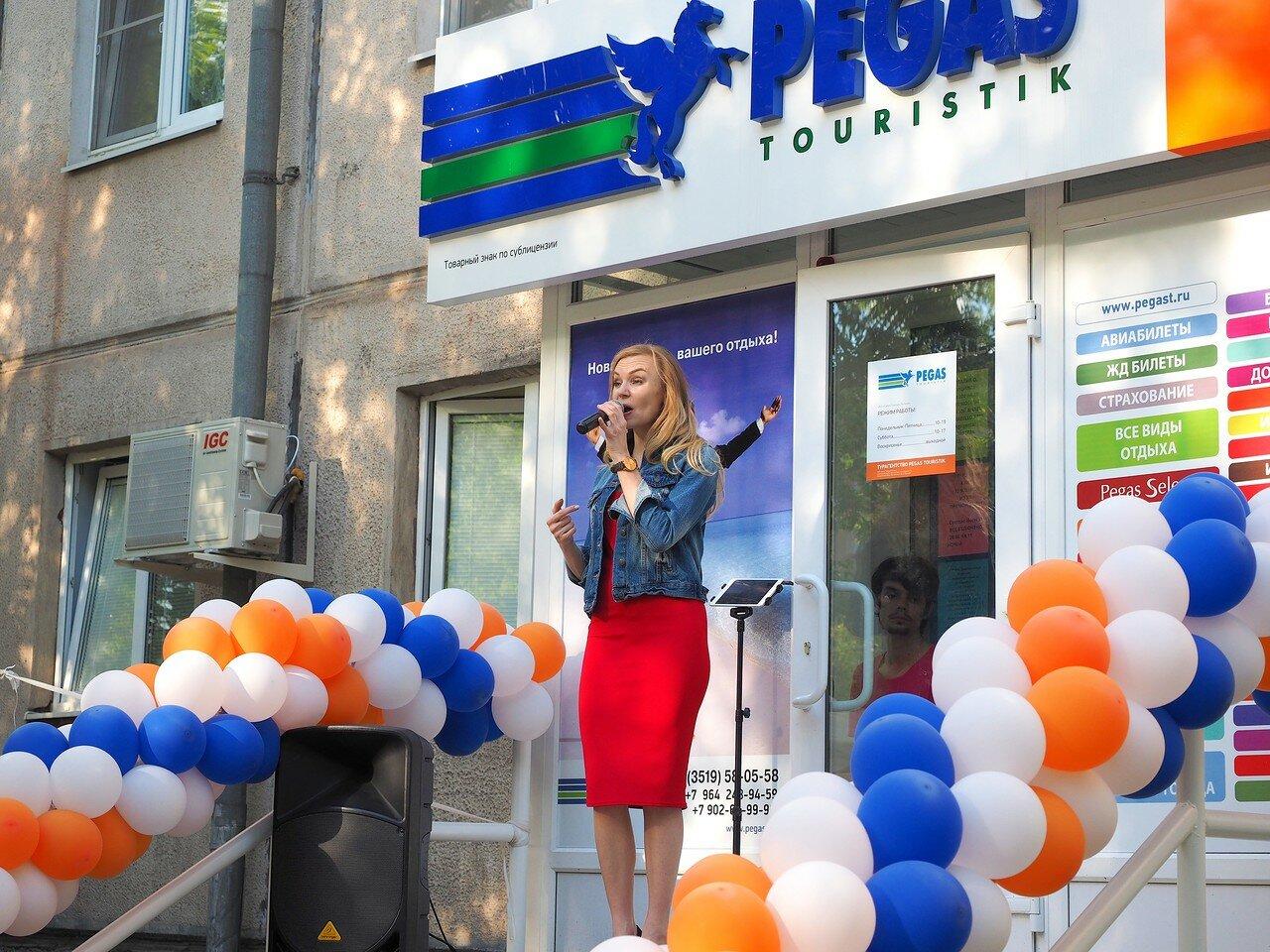 28 Открытие нового офиса Pegas Touristik 14.06.2017