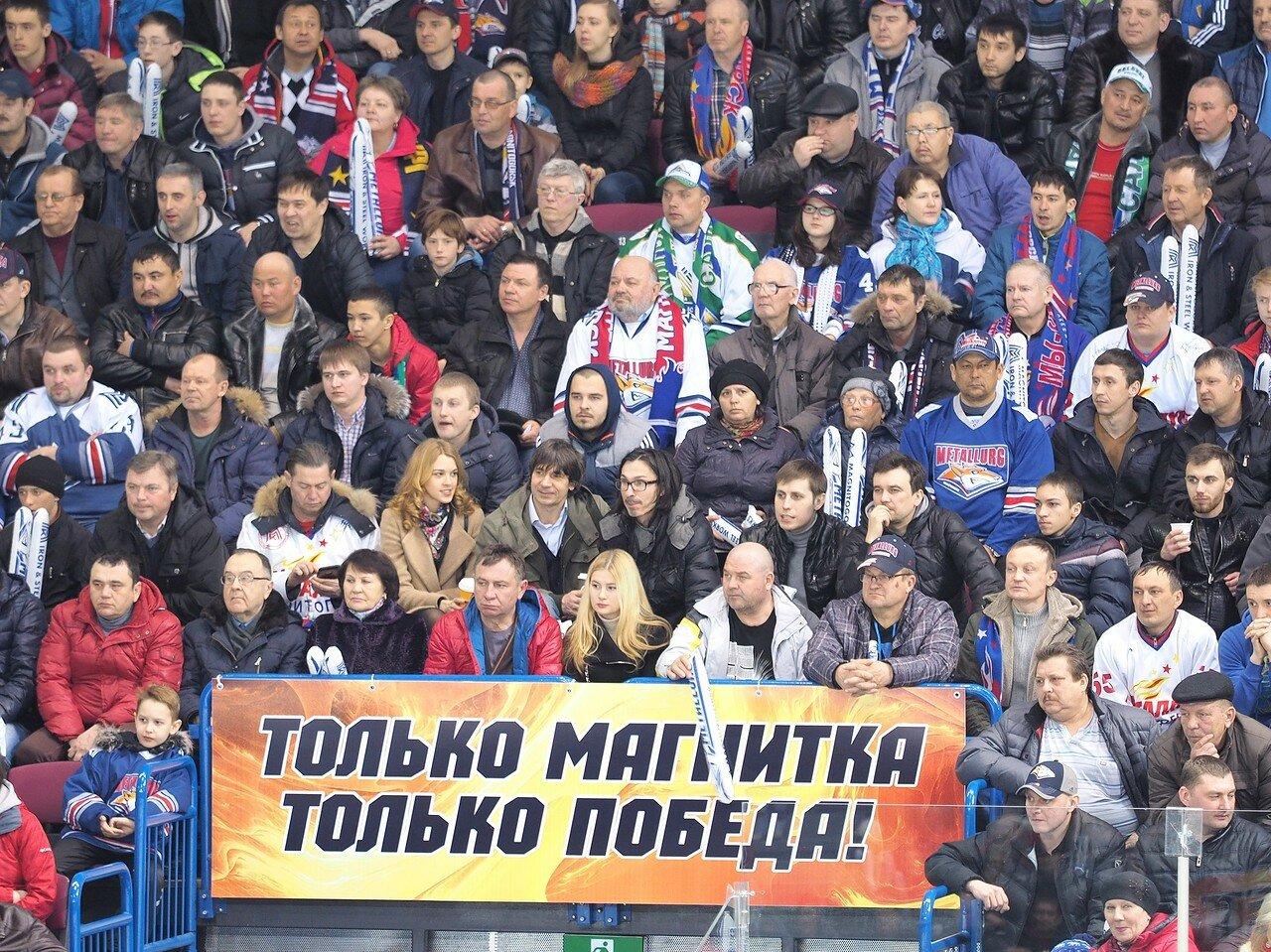 23Плей-офф 2016 Восток Финал Металлург - Салават Юлаев 25.03.2016