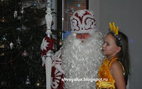 Королевская борода Деда Мороза из Кудрявых волос