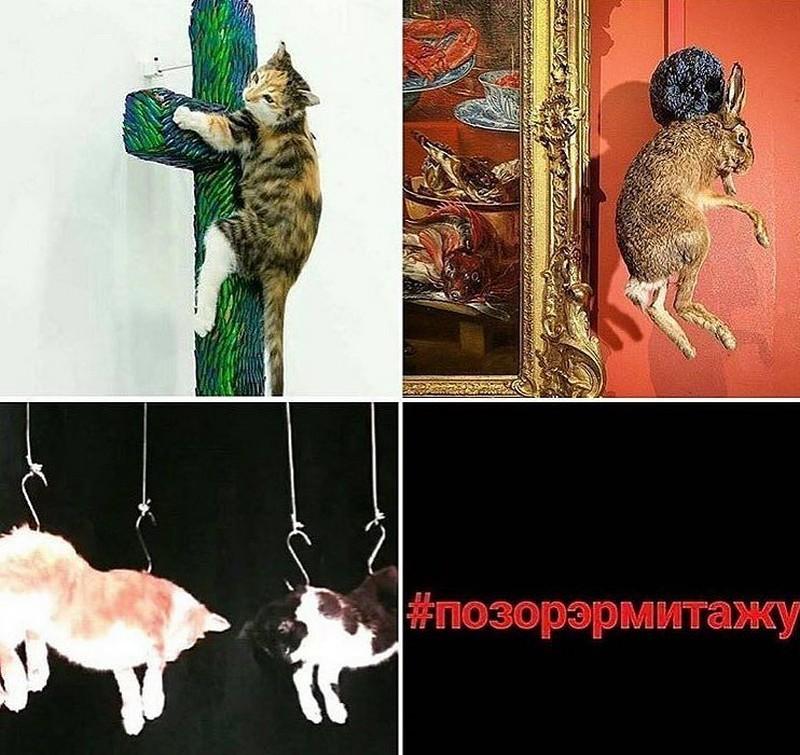 Кампания против Эрмитажа из-за выставки бельгийского художника в социальных сетях