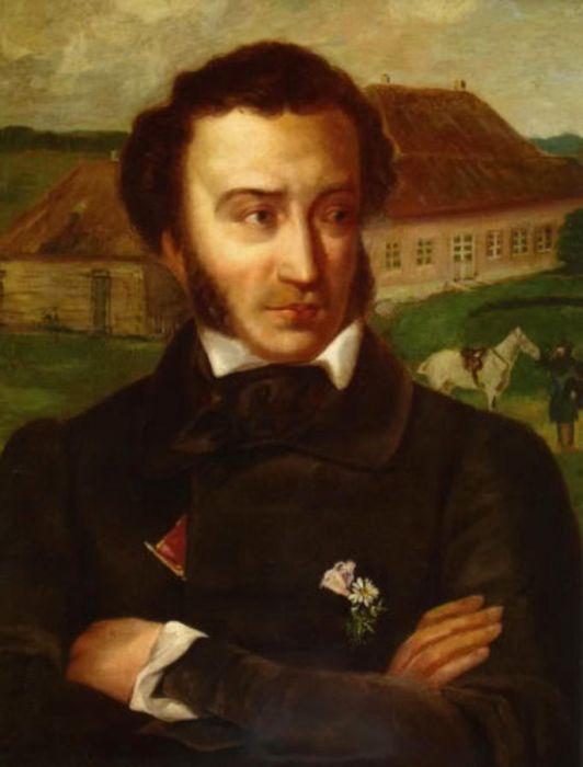 С. Мошин. Александр Сергеевич Пушкин. (1862)