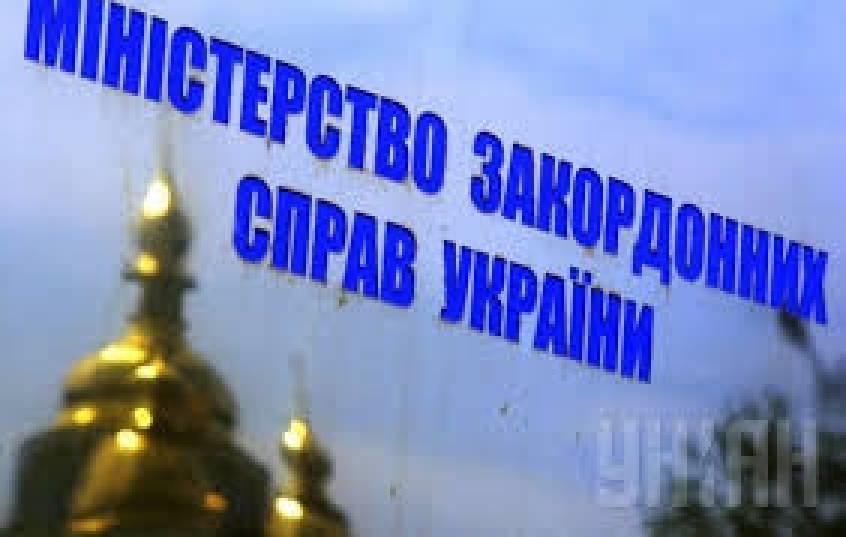 В МИД Украины предупредили наблюдателей СНГ об ответственности за посещение псевдовыборов в Госдуму РФ в оккупированном Крыму