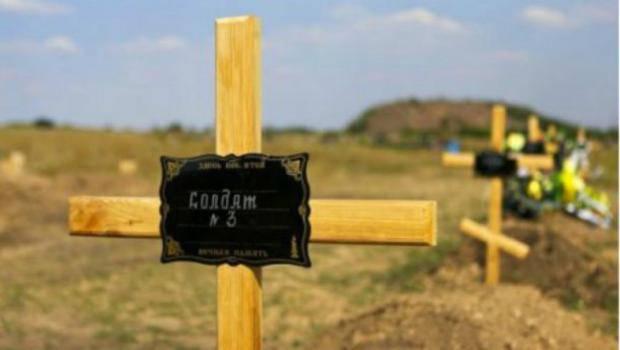 """""""Все пропали без вести"""": Что оккупанты делают на Донбассе с телами своих погибших"""