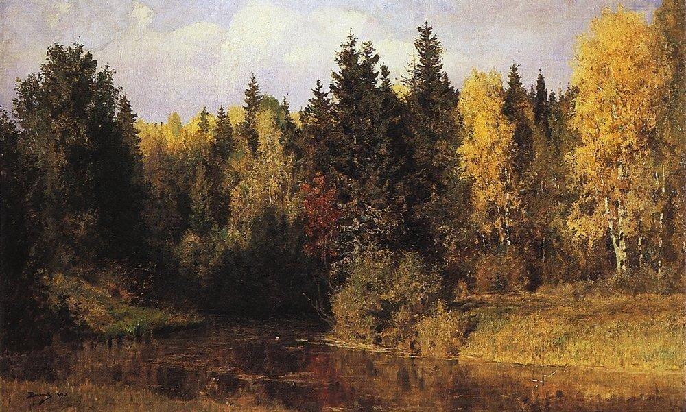 Осень в Абрамцеве. 1890.jpg