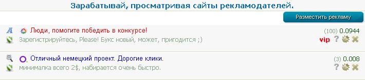 https://img-fotki.yandex.ru/get/42385/18026814.ad/0_c358e_88827d62_orig.png