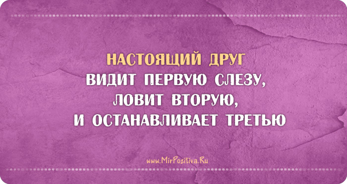 https://img-fotki.yandex.ru/get/42385/192610752.3f/0_1f922b_d43cab42_orig.jpg
