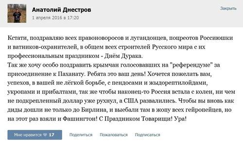 Днестров.jpg