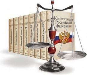 Поздравление с Днем российской адвокатуры. Успешных процессов вам