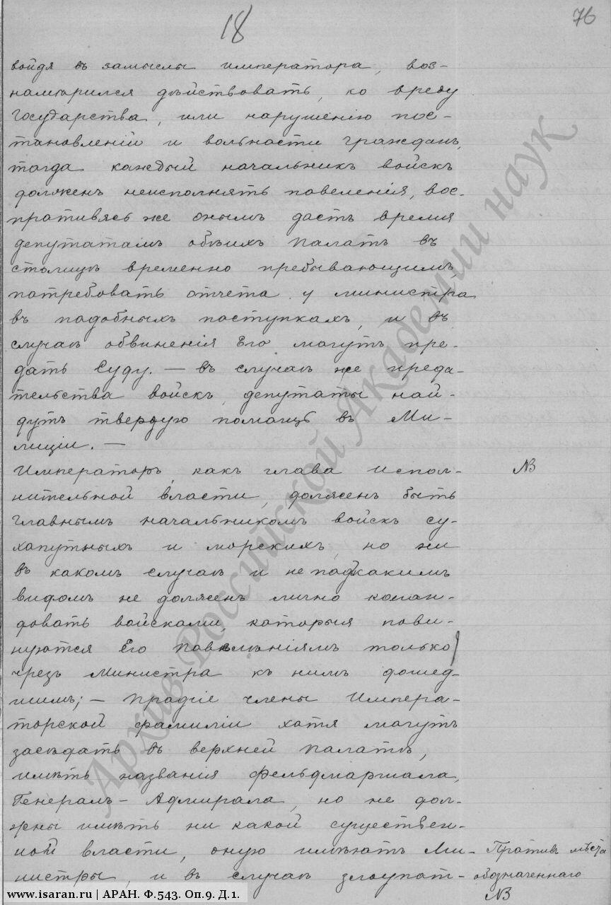 https://img-fotki.yandex.ru/get/42385/199368979.41/0_1f1a15_9e2e0006_XXXL.jpg