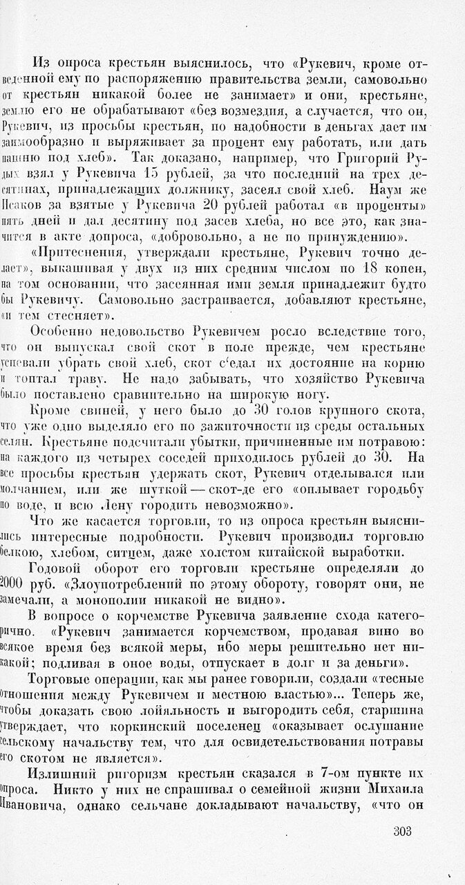 https://img-fotki.yandex.ru/get/42385/199368979.41/0_1f1f25_69ee62b5_XXXL.jpg
