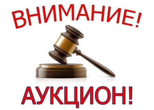 Власти Крыма отыскали будущих покупателей имущества Коломойского вЯлте