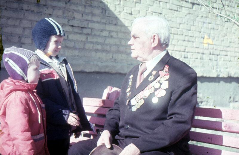 Брат, я, дед. Свердловск, возможно 9 или 1 мая 1981 г.
