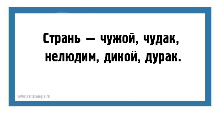 22 открытки со странными и малопонятными сегодня словами из «Толкового словаря живого великорусского языка» Даля (22 фото)