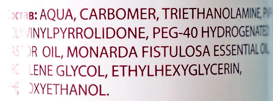 faberlic-фаберлик-монарда-плюс-гель-спрей-для-очищения-воздуха-гелевые-подушечки-полоски-отзыв7.jpg