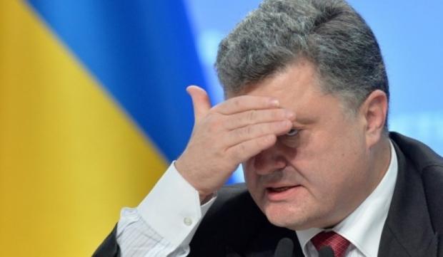 Объявление Белого дома: США призвали Порошенко необострять ситуацию сРоссией