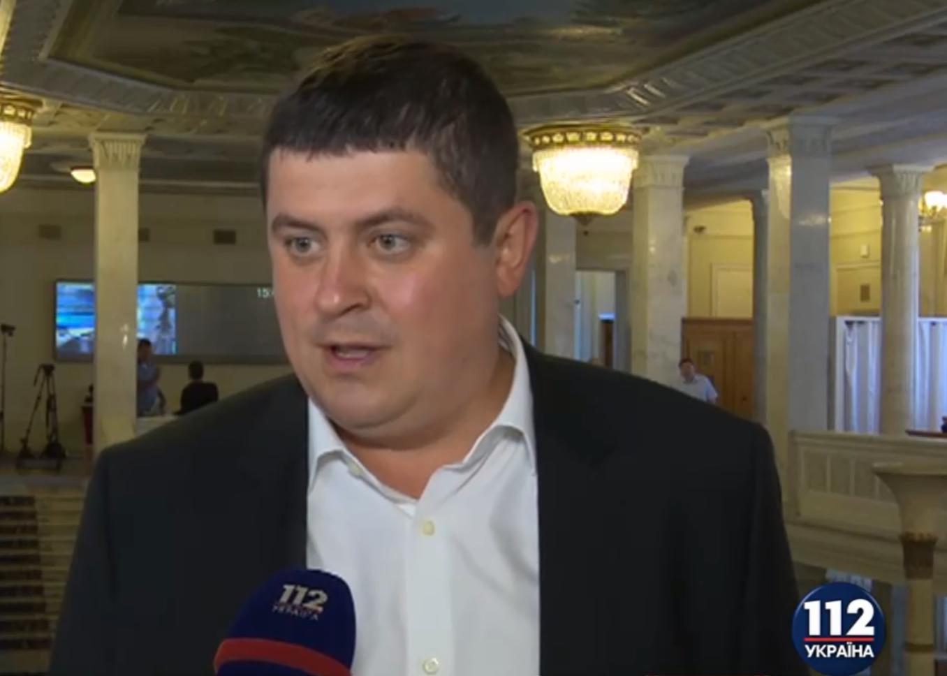 «Народный фронт» предлагает Лещенко сдать мандат