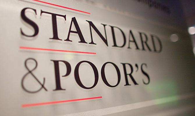 S&P повысило прогноз покредитному рейтингуРФ