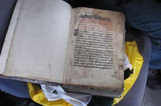 ГПСУ: Апостол, который везли вРФ, вероятно, заказывали сотрудники бывшей власти