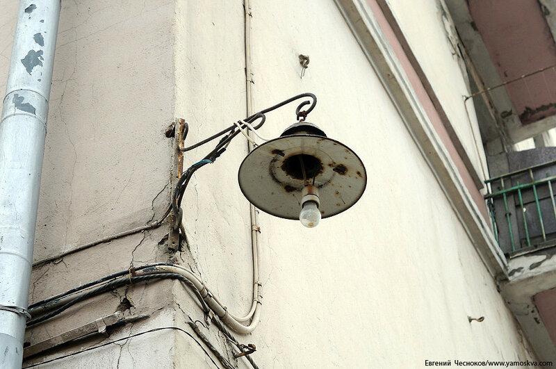61. Улица 1905 года. д14. 14.04.16.04..jpg