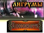 https://img-fotki.yandex.ru/get/42385/47529448.df/0_cf6bc_10af7b06_orig.png