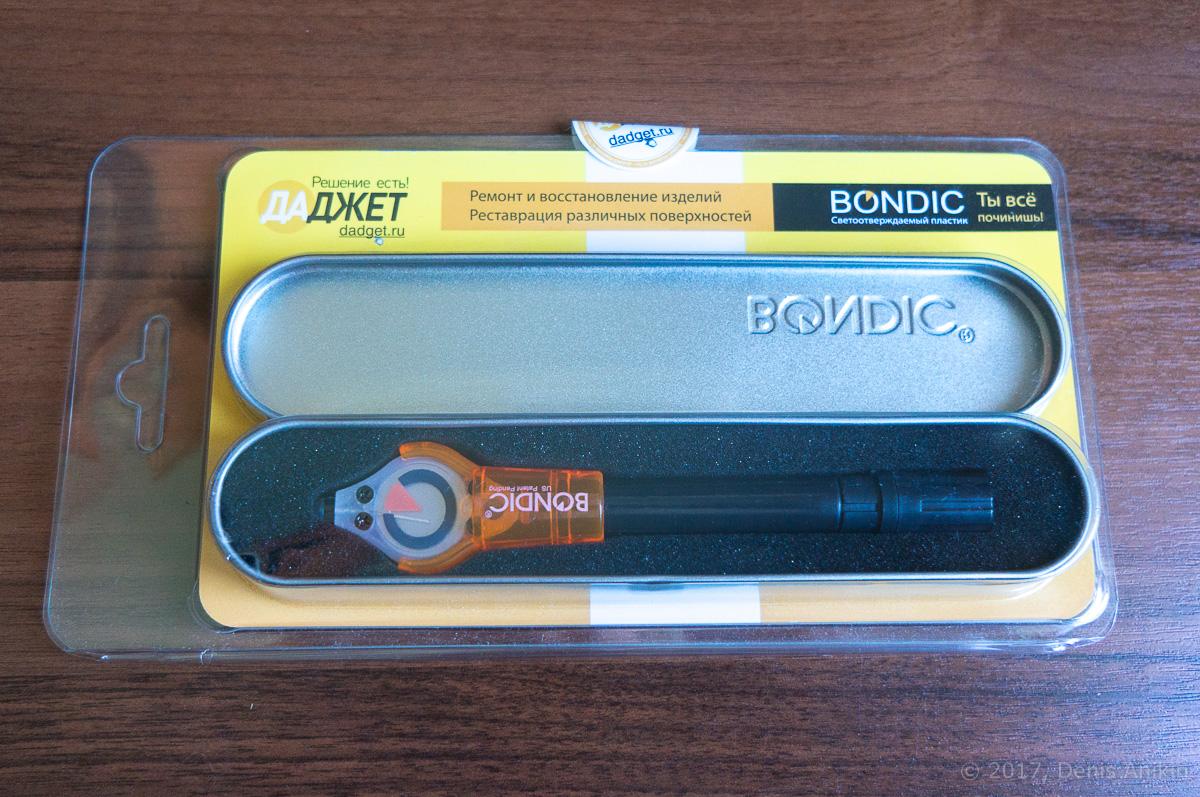 Светоотверждаемый пластик Bondic фото 3
