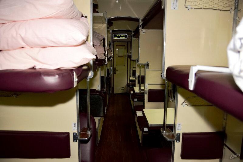 Поезд Москва-Волгоград