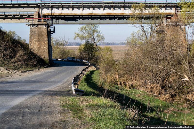 ЖД Мост и дорога