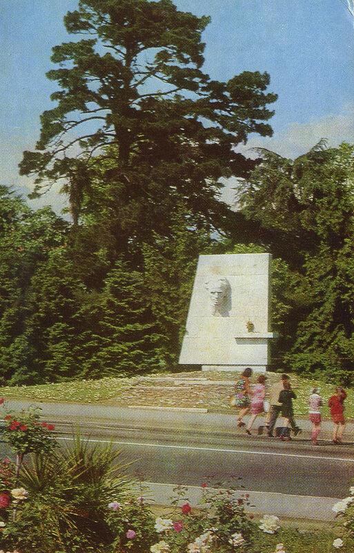 Сочи. Памятник Н.Островскому на Курортном проспекте, фото В.Панова, 1977