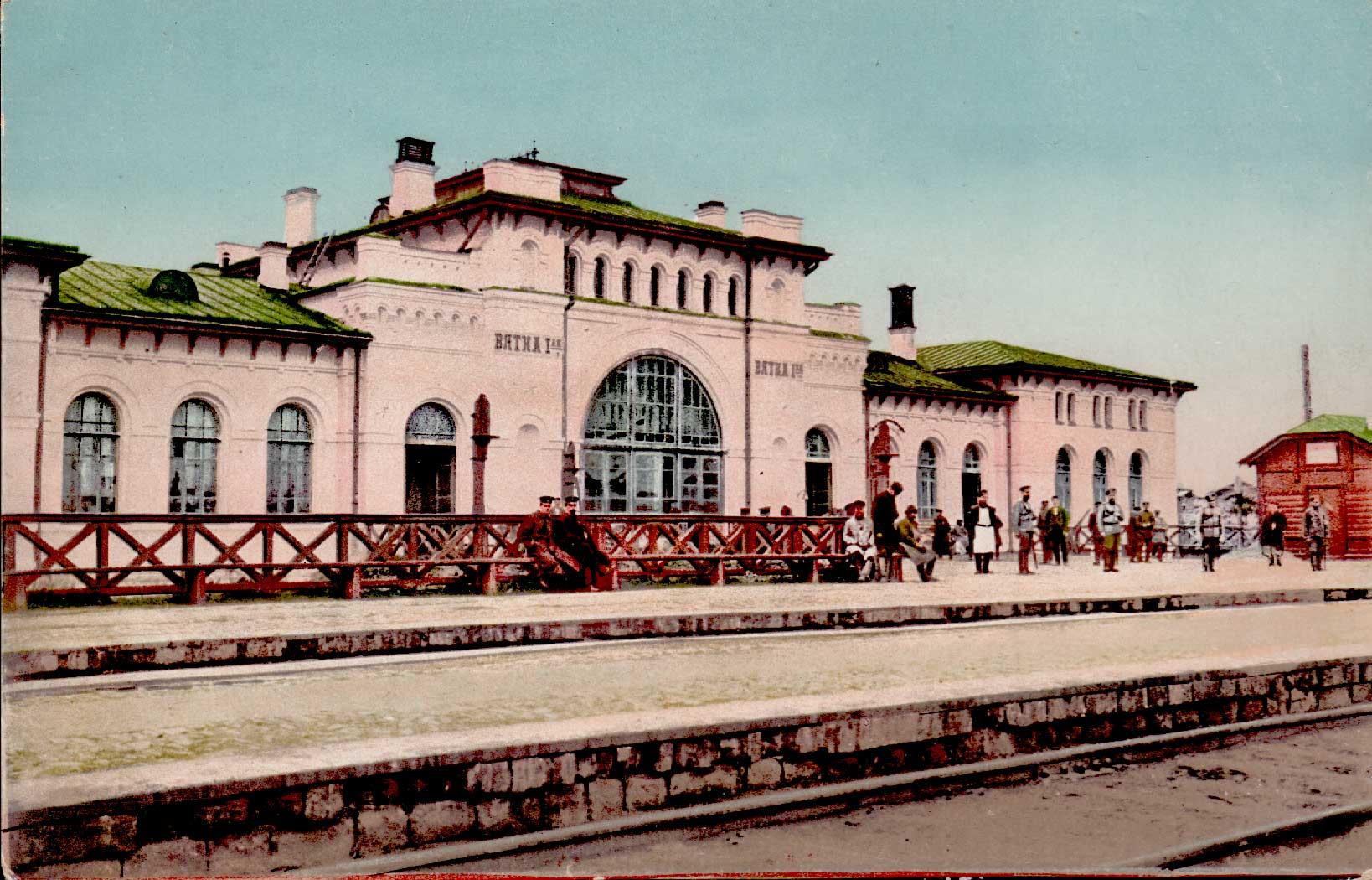 Вокзал станции «Вятка-1». Общий вид от платформы