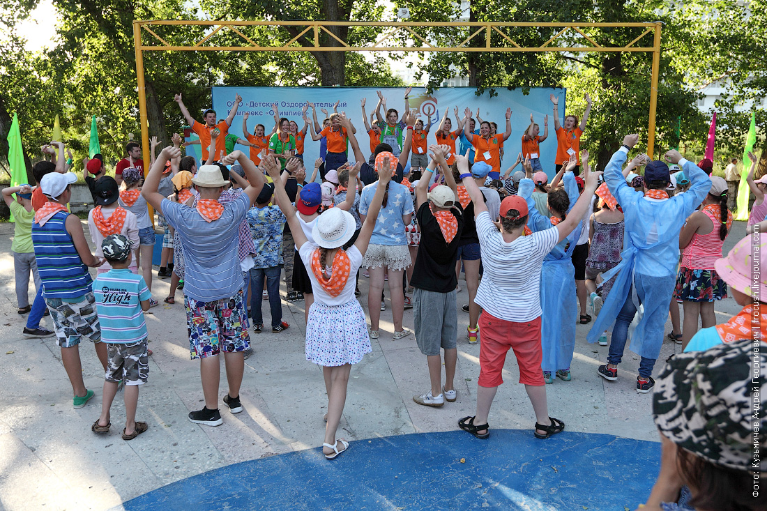 мосгортур лагерь олимпиец