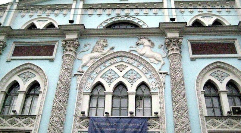 RGGU_facade_(Nikolskaya)_01.jpg