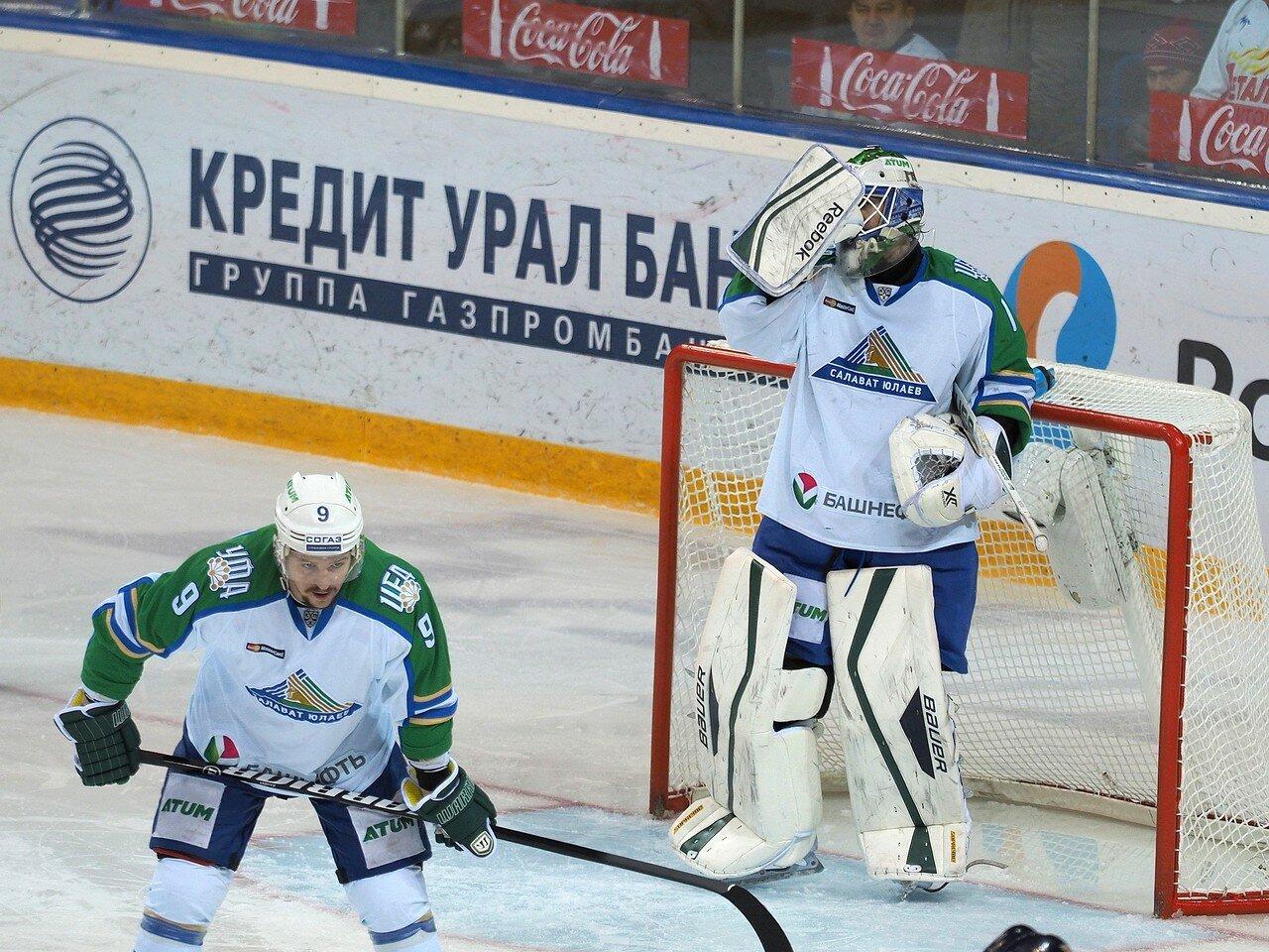 63Плей-офф 2016 Восток Финал Металлург - Салават Юлаев 31.03.2016
