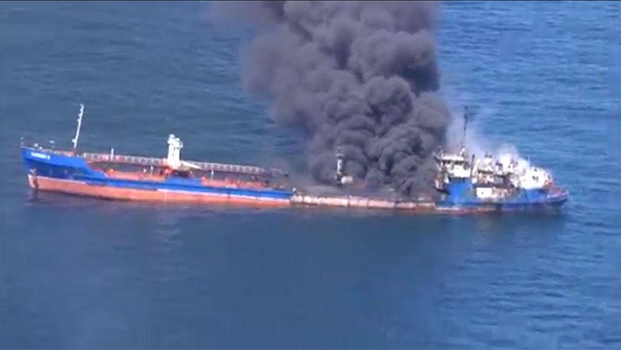 Пожар на российском танкере в Каспийском море