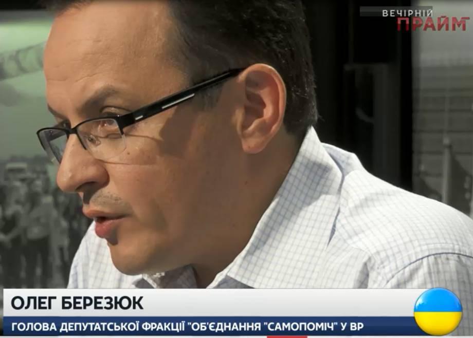 В парламенте ведется распределение партийных квот в отношении судей, - Березюк