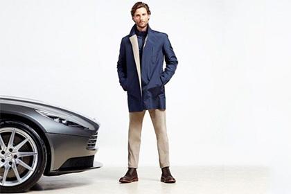Aston Martin решил выпускать одежду для мужчин