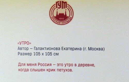 https://img-fotki.yandex.ru/get/42618/140132613.4e1/0_20d6bd_98fa326a_L.jpg