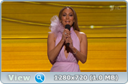 59-я церемония вручения наград Грэмми / The 59th Grammy Awards 2017 (2017) HDTVRip 720p   Первый Канал