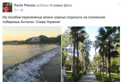 Пуздро_Анталия.jpg