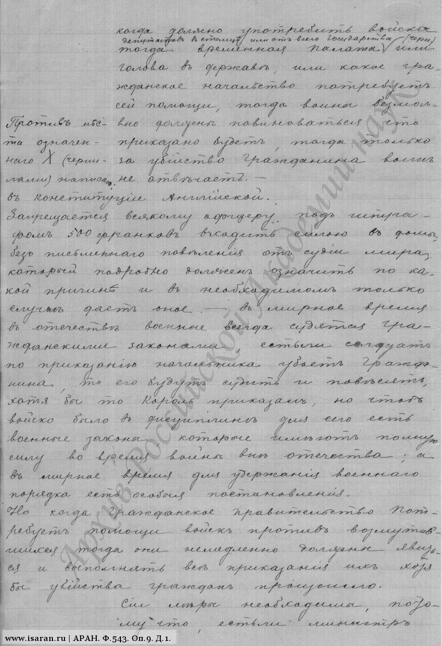 https://img-fotki.yandex.ru/get/42618/199368979.41/0_1f1a14_8af30a0c_XXXL.jpg