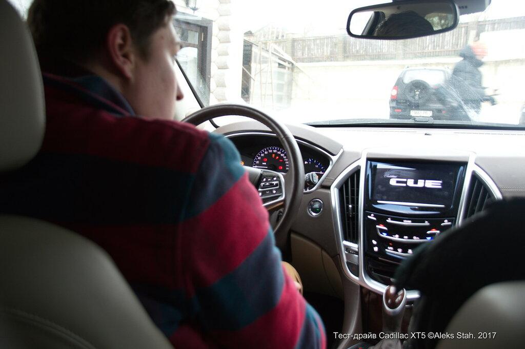 Cadillac XT5 (тест-драйв)