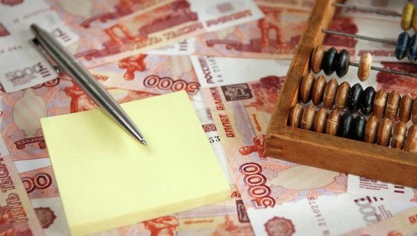 Руководство одобрило реализацию 40% акций «Иркутскэнерго»
