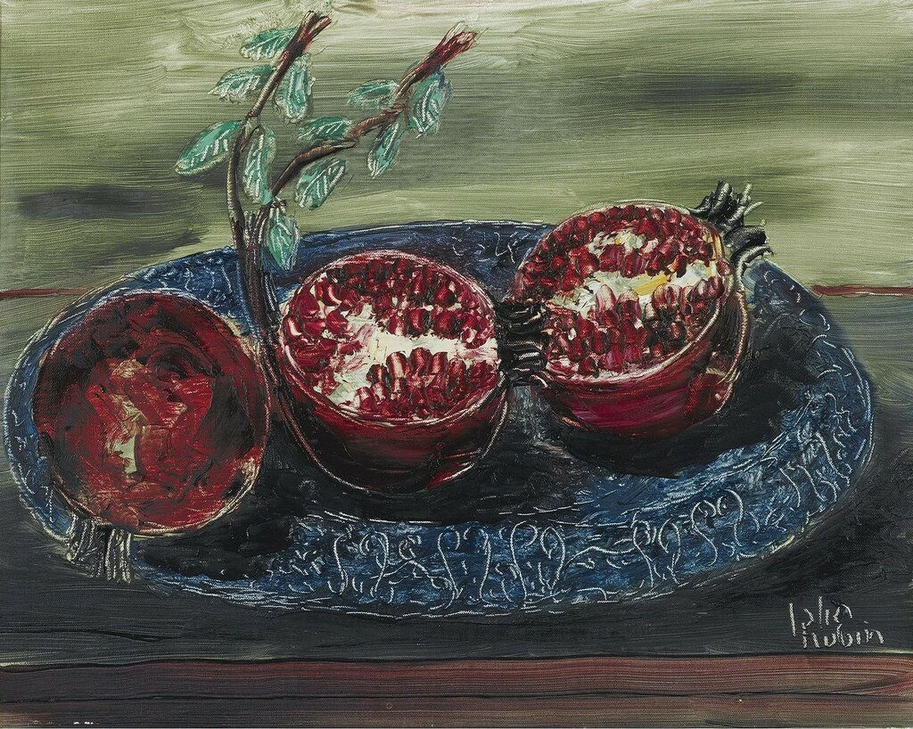 Pomegranates, 1968.jpeg