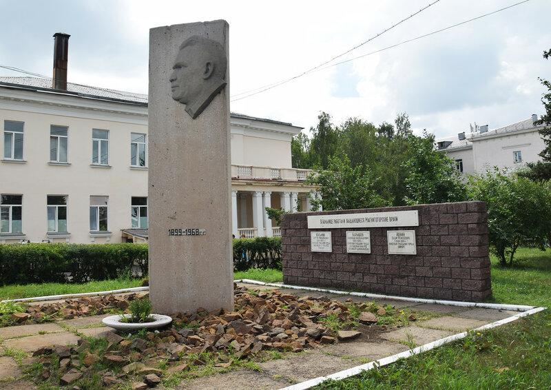 Памятник врачу Г.И. Дробышеву
