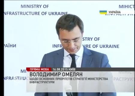Мининфраструктуры ввело ограничения для грузоперевозок между Украинским государством иТурцией
