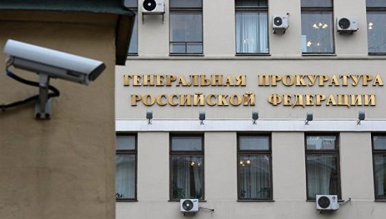 Генеральная прокуратура Российской Федерации направила запрос на государство Украину овыдаче экс-совладельца банка «Траст»