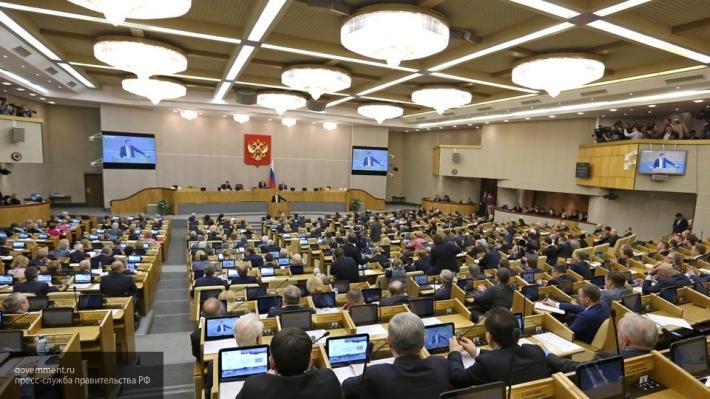 Руководство РФ внесло поправки взаконопрект опереводе денежных средств на государство Украину