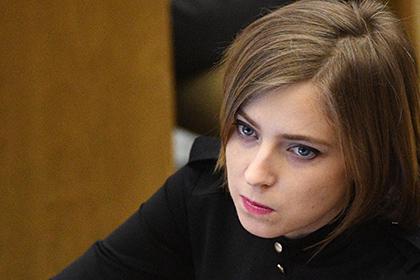 Наталья Поклонская просит МДВ проверить слова режиссёра Алексея Учителя
