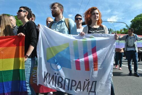 киевпрайд гей-парад марш равенства киев jyrnalist