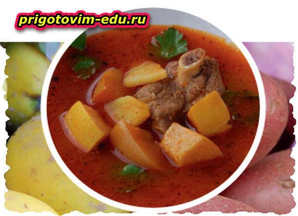 Суп из ягненка с айвой и красного вина